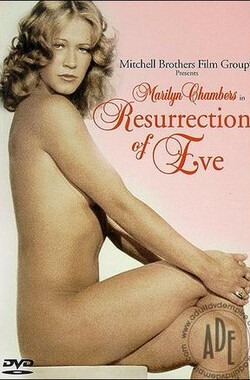 夏娃回春 Resurrection of Eve (1973)