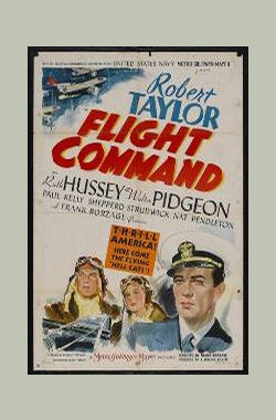 飞行太保 Flight Command (1940)