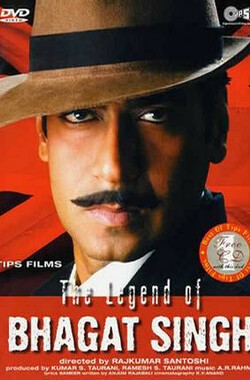 巴哈特.辛格的传奇 The Legend of Bhagat Singh (2002)