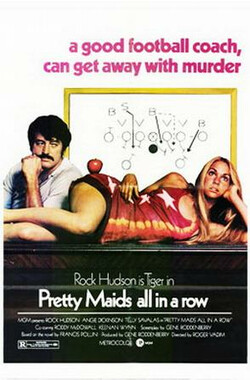 美雏成行 Pretty Maids All in a Row (1971)