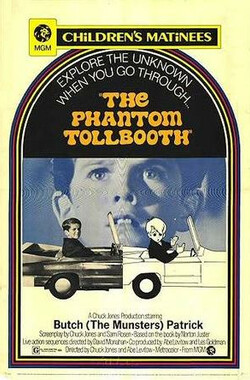 幻象天堂 The Phantom Tollbooth (1970)