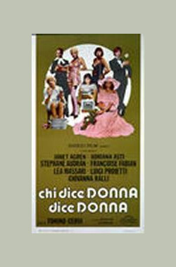 Chi dice donna, dice donna (1976)