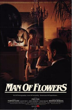 花痴 Man of Flowers (1983)