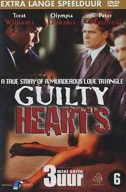 爱之罪 Guilty Hearts (2002)