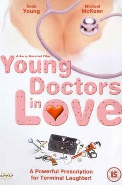 医生也疯狂 Young Doctors in Love (1982)