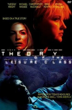 有闲阶级论 The Theory of the Leisure Class (2003)