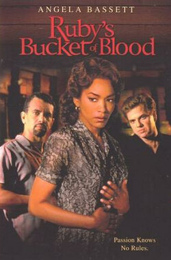 酒国春怨 Ruby's Bucket of Blood (2001)