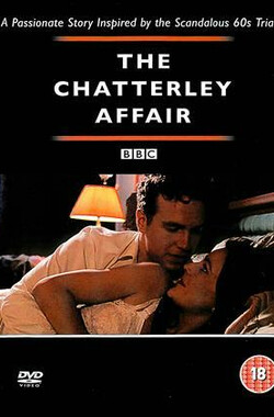 查泰莱事件 The Chatterley Affair (2006)