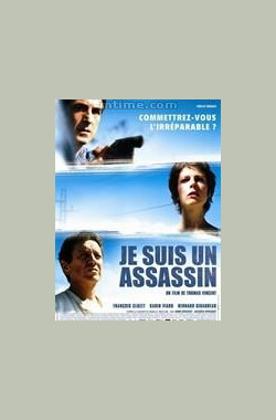 我是杀手 JE SUIS UN ASSASSIN (2004)
