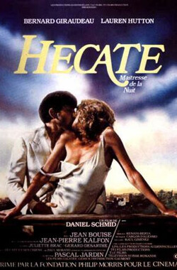 Hécate (1982)