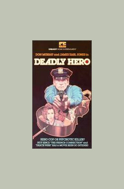 Deadly Hero (1976)