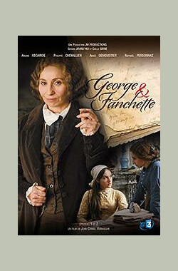 George et Fanchette (2010)
