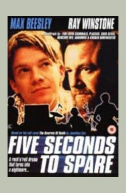 Five Seconds to Spare (2000)
