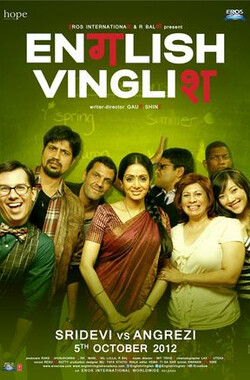 印式英语 English Vinglish (2012)