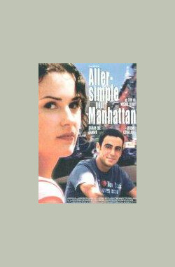 Aller simple pour Manhattan (2002)
