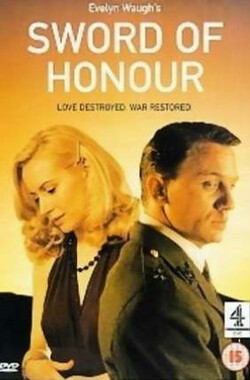 荣誉之剑 Sword of Honour (2001)