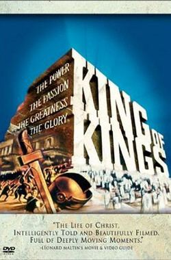 万王之王 King of Kings (1961)