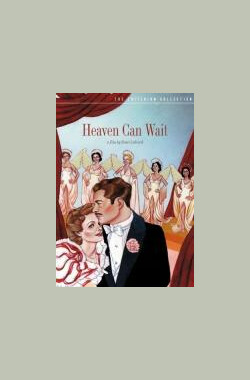 天堂可以等待 Heaven Can Wait (1943)