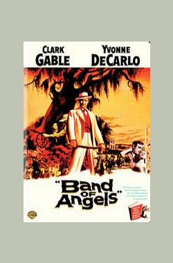 金汉艳奴 Band of Angels (1957)