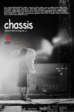 Chassis (2010)