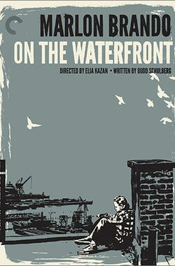 码头风云 On the Waterfront (1954)