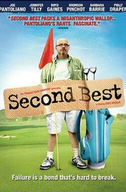 Second Best (2005)