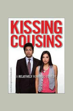 Kissing Cousins (2008)