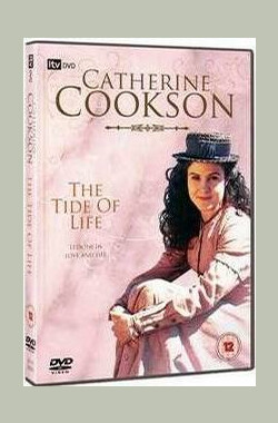 爱之潮 The Tide of Life (1996)