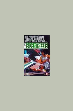 Side Streets (1998)