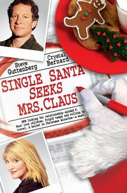 圣诞老人征婚 Single Santa Seeks Mrs. Claus (2005)