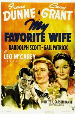 我的爱妻 My Favorite Wife (1940)