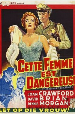 红颜祸水 This Woman Is Dangerous (1952)