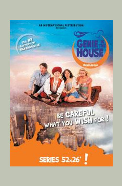 Genie In The House (2006)