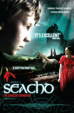 不易靠近 Seachd: The Inaccessible Pinnacle (2007)
