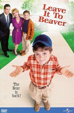 天才小麻烦 Leave It to Beaver (1997)