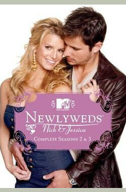 明星新婚秀 Newlyweds: Nick & Jessica (2003)