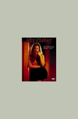 欲乱情迷 The Amy Fisher Story (1993)