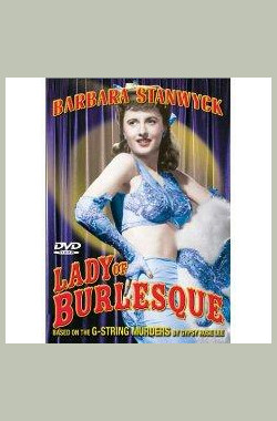 滑稽夫人 Lady of Burlesque (1944)
