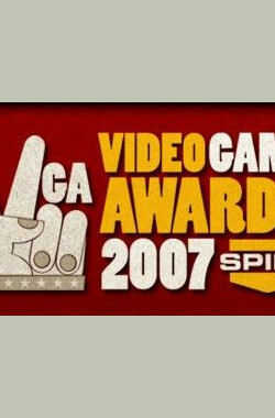 Spike TV VGA Video Game Awards (2007)