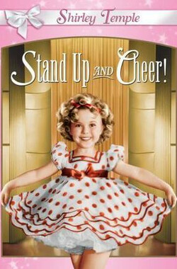 起立欢呼 Stand Up and Cheer! (1934)