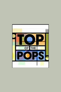 流行金曲 Top of the Pops (1964)