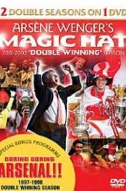 阿森纳:温格的神奇帽子 Arsenal - Arsène Wenger's Magic Hat (2002)
