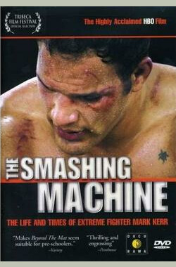 The Smashing Machine (2003)