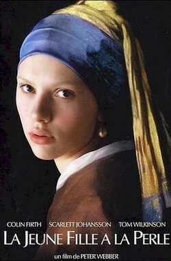 戴珍珠耳环的少女 Girl with a Pearl Earring (2003)