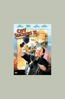 城市滑头2 City Slickers II: The Legend of Curly's Gold (1994)