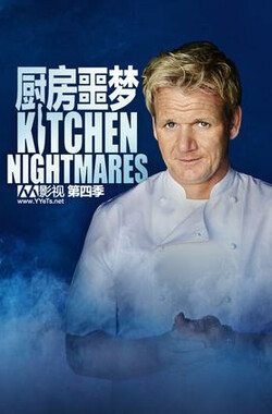厨房噩梦 第四季 kitchen nightmares Season 4 (2011)