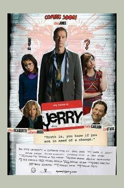 我的名字叫杰瑞 My Name Is Jerry