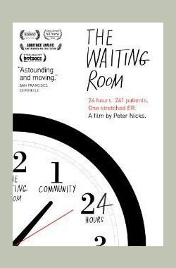 候诊室 The Waiting Room (2012)