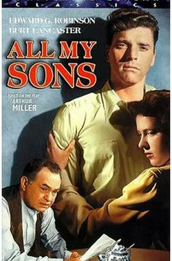 私欲 All My Sons (1948)