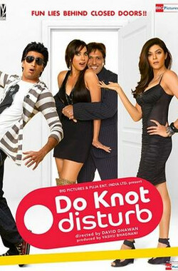 Do Knot Disturb (2009)